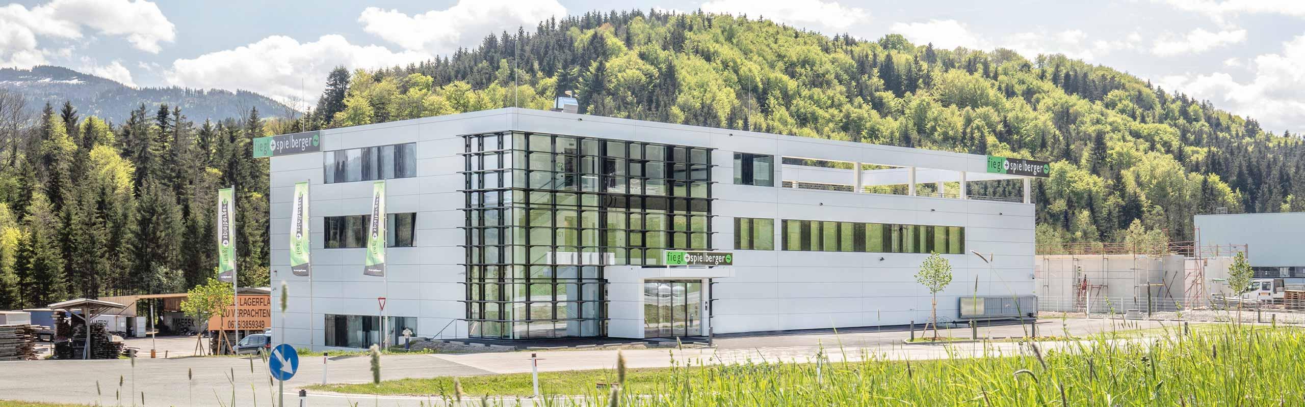 Standort Thalgau in Salzburg